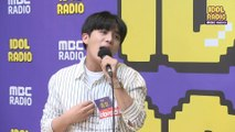 "[IDOL RADIO] Choi Jong-ho ""Tunnel ""♪♬"