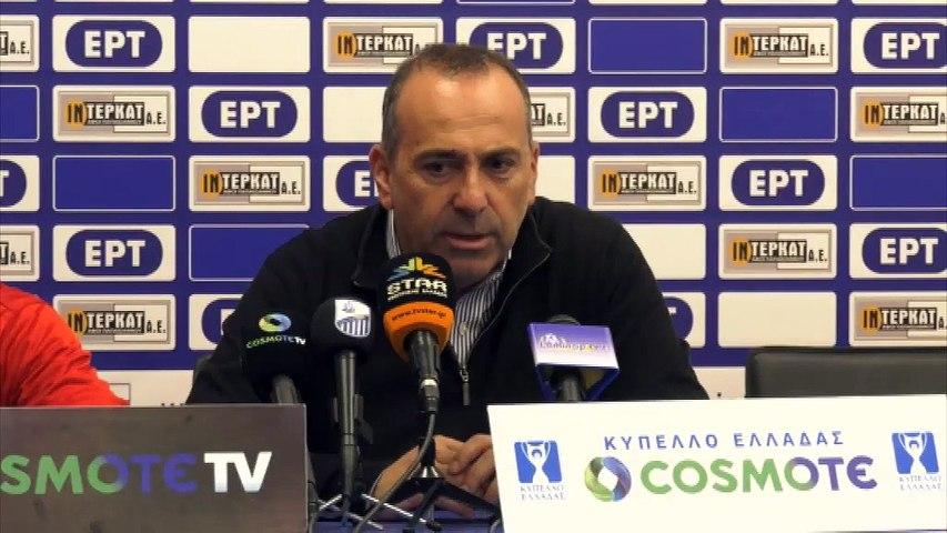 Κύπελλο Ελλάδας: ΠΑΣ Λαμία-Τρίκαλα 1-1 (συνέντευξη Τύπου)