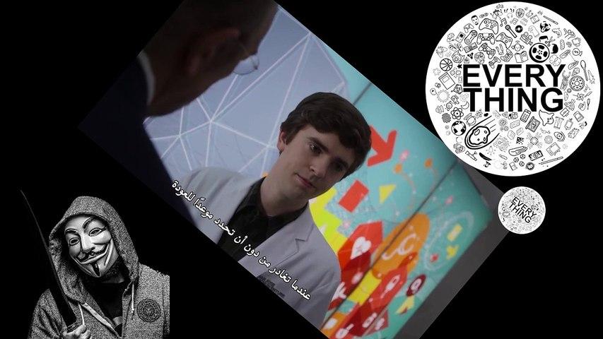 الطبيب المعجزة الحلقة 29 Dailymotion