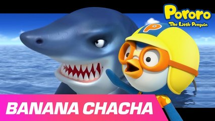 Shark Banana Cha Cha l Sing and Dance Along Pororo's Banana song l Song for Kids l Nursery Rhymes