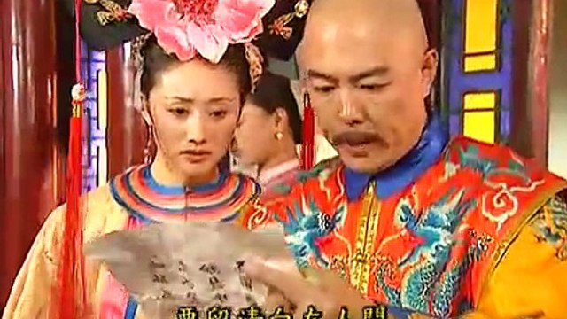 [Tập 41] Hoàn Châu Cách Cách [Phần 2] - Hoàn Châu Công Chúa - 1999