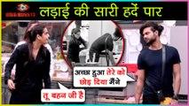 Madhurima Tuli BEATS Vishal Aditya Singh With Fry Pan | Bigg Boss 13