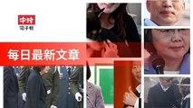 ChinaTimes-copy1-ChinaTimes-copy1FeedParser-2020/01/16-12:15