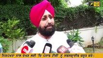 ਕੈਪਟਨ ਖਿਲਾਫ਼ ਪ੍ਰਤਾਪ ਸਿੰਘ ਬਾਜਵਾ ਹੋਏ ਗਰਮ Partap Singh Bajwa against Captain Amrinder singh