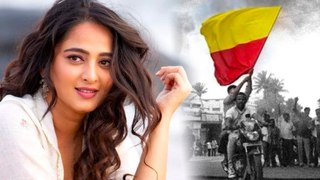 Anushka Shetty yet again wins heart of Kannadigas | ANUSHKA SHETTY | FILMIBEAT KANNADA