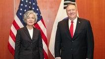 정부, 미국과 남북 협력 문제 집중 협의 / YTN