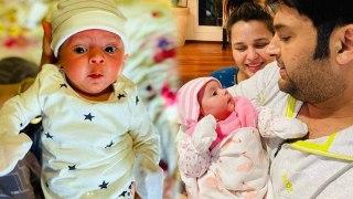 Kapil Sharma announces her daughter name as Anayra Sharma | FilmiBeat