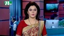 NTV Dupurer Khobor | 16 January 2020