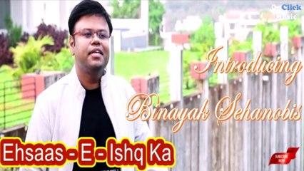 "Binayak Sehanobis - ""Ehsaas E Ishq Ka"" Song | Debut Song | Romantic New Song 2020"