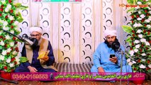2020 Pashto Naat by Qari Zain ul Abideen and Qari Latif Ullah Madani vol 29