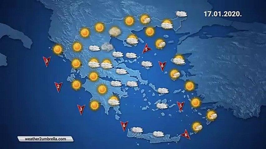 Η πρόβλεψη του καιρού για την Παρασκευή 17-01-2020