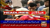 ARYNews Headlines   PM knew Sindh was removing IG Kaleem Imam: Murtaza Wahab   3PM   16Jan 2020