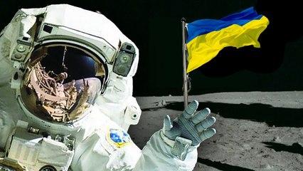 Czy UKRAINA podbije KOSMOS?