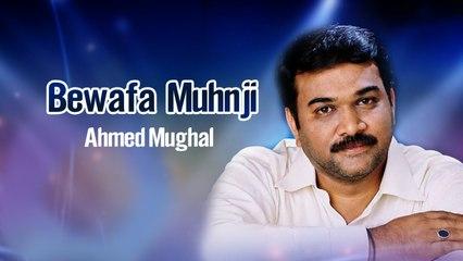 Ahmed Mughal New Sindhi Song - Bewafa Muhnji Wafa Jo - Sindhi Hit Songs