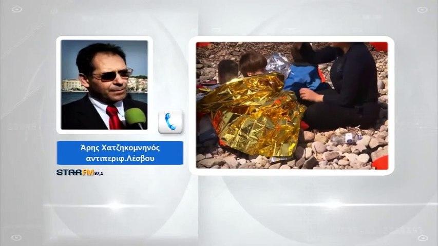 Αντιπεριφερειάρχης Λέσβου στον STAR FM: Προς Ισλαμοποίηση η Ελλάδα