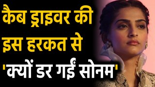 Sonam Kapoor shared horrific incident in London Uber cab driver on Twitter | FilmiBeat