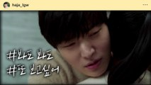 [Love With Flaws] EP.31,Ahn Jae-hyun hugs Oh Yeon-seo as soon as he arrives, 하자있는 인간들 20200116