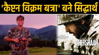 Shershaah: Sidharth Malhotra shared first look to play army officer Vikram Batra Biopic | FilmiBeat