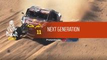 داكار 2020 - المرحلة 11 - صورة اليوم - Next Generation