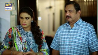 Mera Qasoor Episode 38 | Part 1 | 16th January 2020