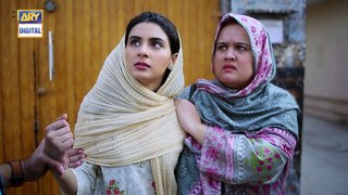 Mera Qasoor Episode 38 | Part 2 | 16th January 2020