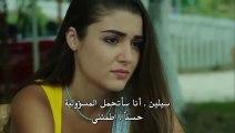 مسلسل بنات الشمس الحلقة 7 مترجمة للعربية القسم 2 فيديو Dailymotion