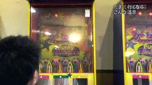 [HD]ゲームセンターCX #292 新AD登場!「ラフワールド」