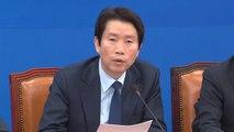 """이인영 """"한국당, 이명박·박근혜 정부로 돌아가자는 공약"""" / YTN"""