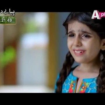 Kambakht_Tanno_-_Episode_1_|_Aplus