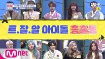 [예고] ★2020년 설 특집★