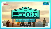 Story Untold BV S4 Ep 8