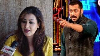 Bigg Boss 13 के Biased होने पर बोली Shilpa Shinde, सुनाई खरी खोटी, Interview |FilmiBeat