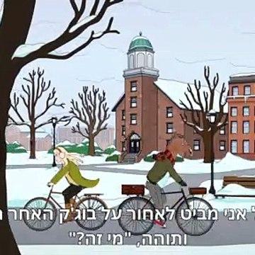 בוג'ק הורסמן   עונה 6: טריילר אחרון