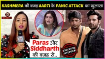 Kashmera Shah SLAMS Paras Chhabra For Talking Against Aarti | Reacts On Shehnaz Gill Game |EXCLUSIVE