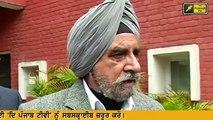 ਪ੍ਰਤਾਪ ਸਿੰਘ ਬਾਜਵਾ ਖਿਲਾਫ਼ ਤ੍ਰਿਪਤ ਰਜਿੰਦਰ ਬਾਜਵਾ Tripat Rajinder Bajwa on Partap Singh Bajwa