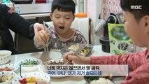 [KIDS] an unyielding kid, 꾸러기 식사 교실 20200117