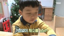 [KIDS] a kid who only likes marinated meat, workaround? 꾸러기 식사 교실 20200117