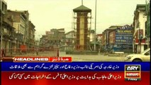 ARYNews Headlines   Mercury falls to minus 13 C in parts of Balochistan   11AM   17 Jan 2020