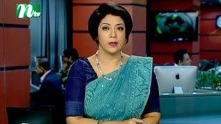 NTV Modhyanner Khobor |17 January 2020