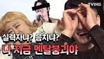 [너목보7] 이걸 도대체 어떻게 맞춤!? (김종국, 이특, 유세윤) I Can See Your Voice7