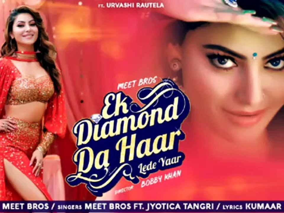 Image result for Ek Diamond Da Haar Lede Yaar  Meet Bros Ft. Jyotica image