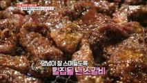 [TASTY] beef rib, 생방송오늘저녁 20200110