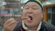 감격의 호동! 새벽 어업, ′직접′ 낚아올린 겨울 ′방어′의 그 맛?!