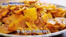 ♡6년 만의 가족 식사♥ 엄마밥 먹는 주성이