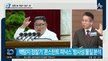 2대뿐인 美 '핵탐지'정찰기, 왜?