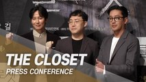 [Showbiz Korea] His daughter disappears without a single trace ! 'The Closet(클로젯)' press conference