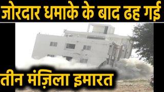 Indore : 11 Second में ताश के पत्तों की तरह ढह गई 3 Storey Building,Watch Video | वनइंडिया हिंदी