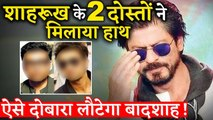 Shahrukh Khan 's Two Close Friends Are Planning Something Big For Him!