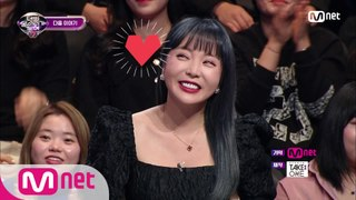 NEXT WEEK 갓데리 홍진영 그녀의 음치수사가 시작된다 '음치 너어~♡' 1/24(금) 저녁 7시 30분 Mnet tvN 동시 방송