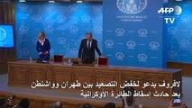 لافروف يدعو لخفض التصعيد بين طهران وواشنطن بعد حادث إسقاط الطائرة الأوكرانية